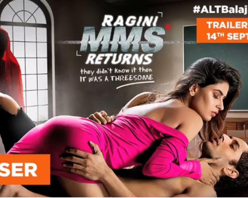 'रागिनी एमएमएस 2.2 का पोस्टर