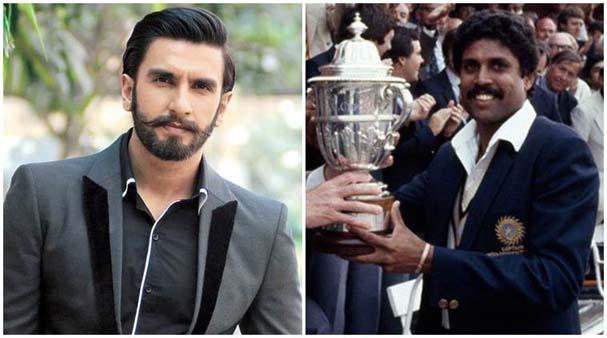रणवीर सिंह  और पूर्व कप्तान कपिल देव
