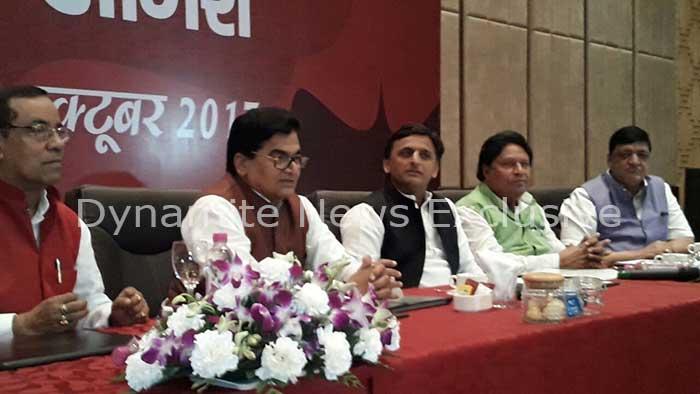 सपा राष्ट्रीय कार्यकारिणी की बैठक