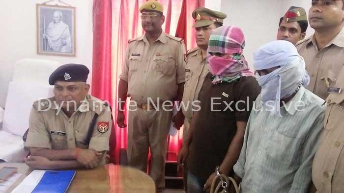 चंद्रशेखर हत्याकांड के  2 गिरफ्तार आरोपी