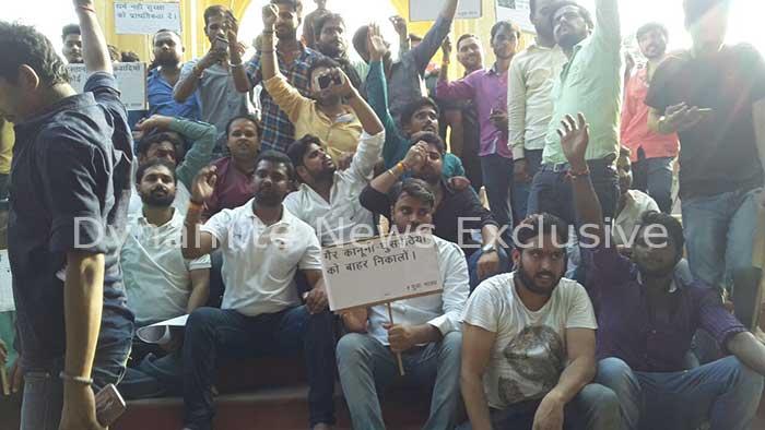 प्रदर्शन करते 'युवा भारत' संगठन के कार्यकर्ता