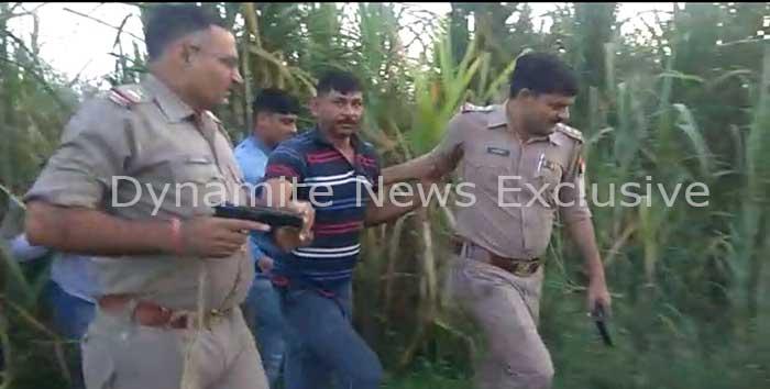 गिरफ्तार बदमाश