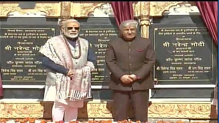 योजनाओं का  शिलान्यास करते  प्रधानमंत्री नरेन्द्र मोदी