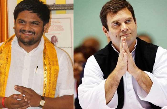 हार्दिक पटेल और राहुल गांधी (फाइल फोटो)