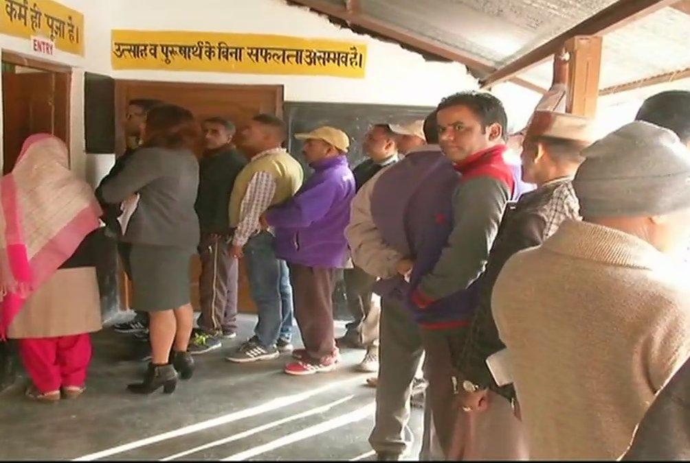 हिमाचल प्रदेश में वोटिंग