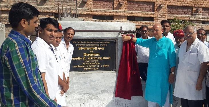 डॉ. अभिषेक मनु सिंघवी ने जोधपुर में पिछले साल कई परियोजनाओं का किया लोकार्पण