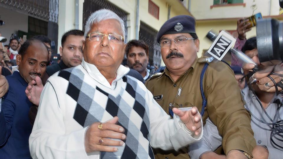 बिहार के पूर्व मुख्यमंत्री लालू प्रसाद यादव