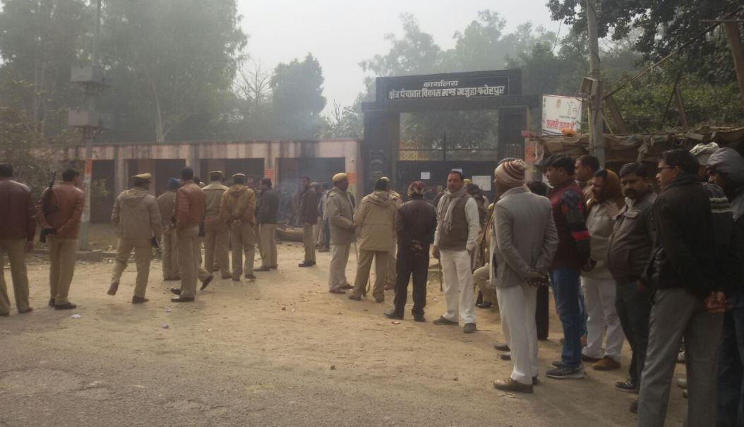 अविश्वास प्रस्ताव के दौरान मौके पर मौजूद पुलिस