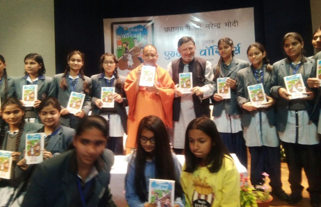 पीएम मोदी की किताब का विमोचन करते सीएम योगी