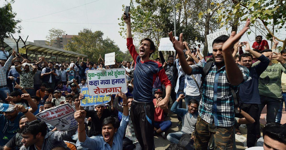 विरोध प्रदर्शन करते छात्र