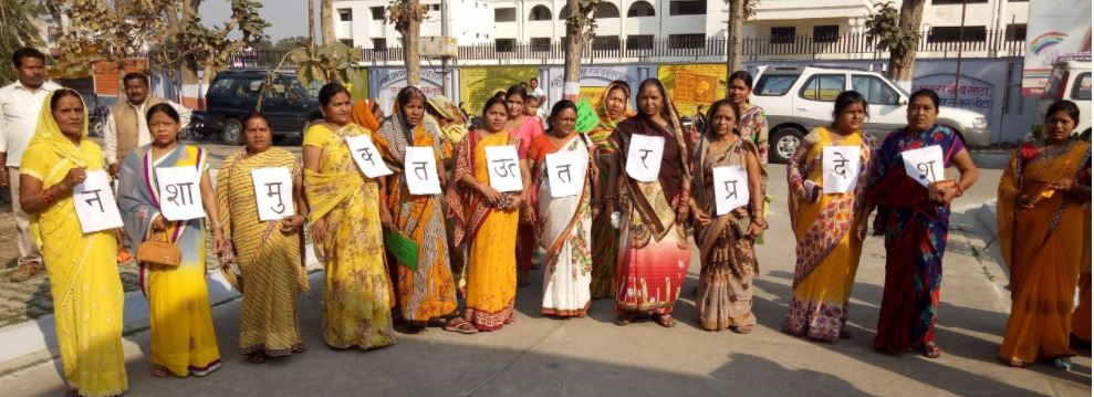 शराब पर प्रतिबंध लगाने के लिए महिलाओं की पहल