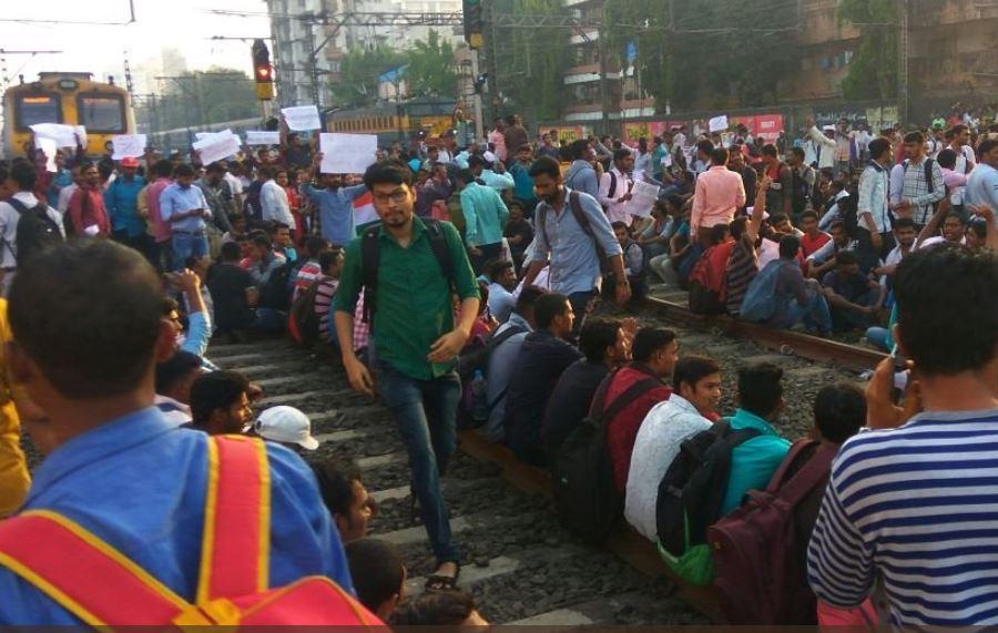 रेलवे में नौकरी की मांग को लेकर  प्रदर्शन करते छात्र