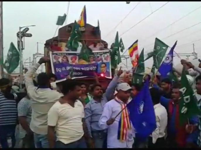 दलित संगठनों  ने आज  भारत बंद का ऐलान किया