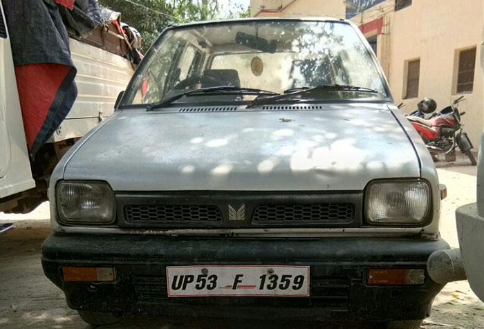 पुलिस द्वारा बरामद कार
