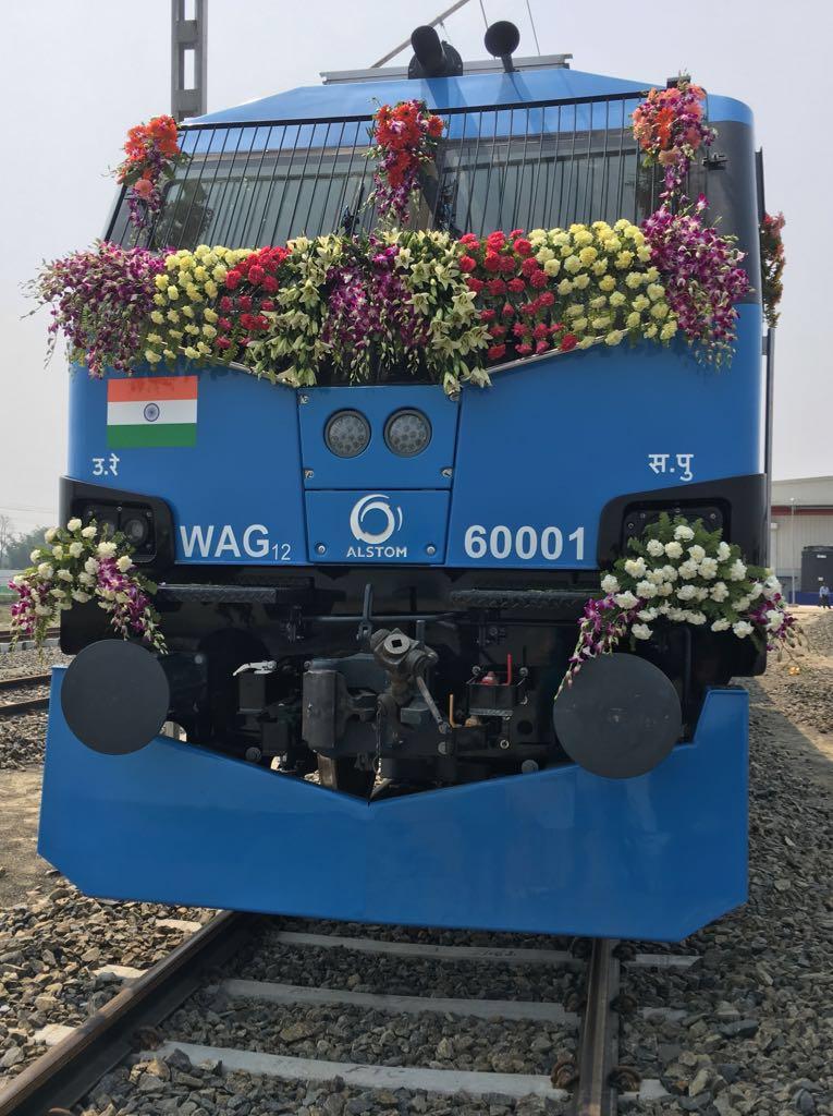 ताकतवर रेल इंजन