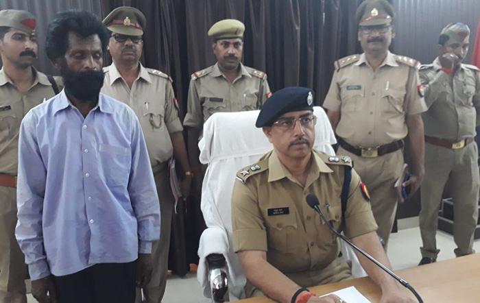 पुलिस हिरासत में आरोपी
