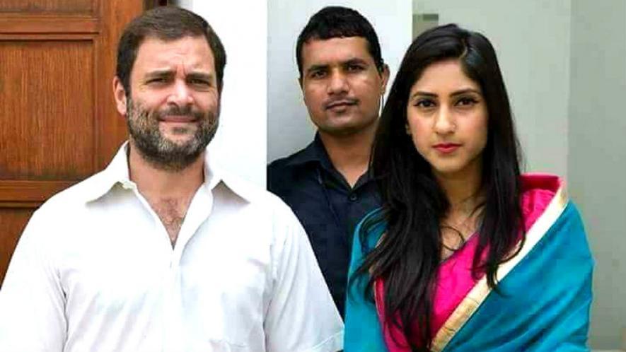 राहुल गांधी के साथ अदिति सिंह (फाइल फोटो)