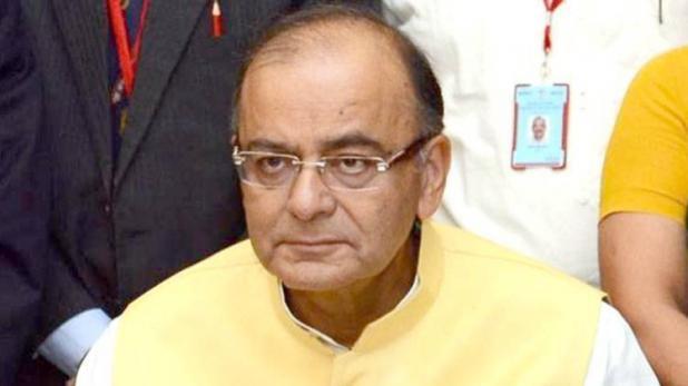 केंद्रीय वित्त मंत्री अरुण जेटली (फाइल फोटो)
