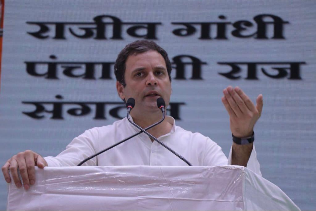 सभा को संबोधित करते राहुल गांधी
