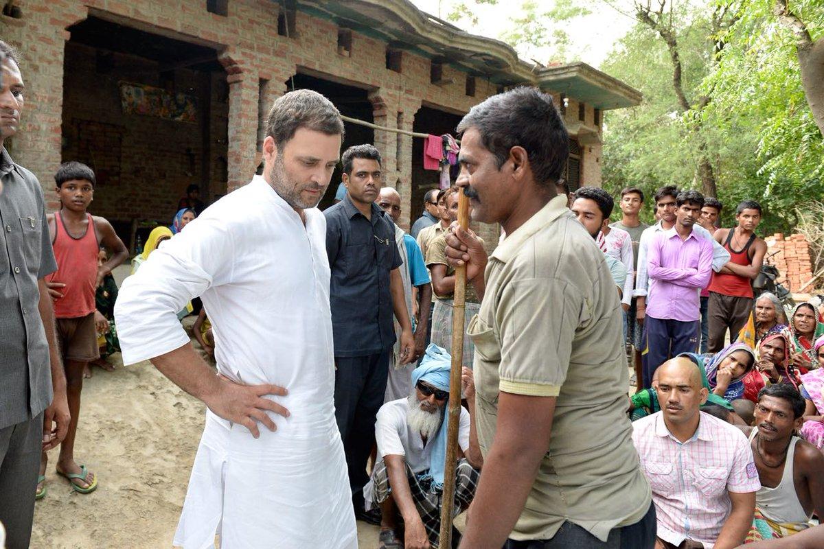 राहुल गांधी अमेठी में