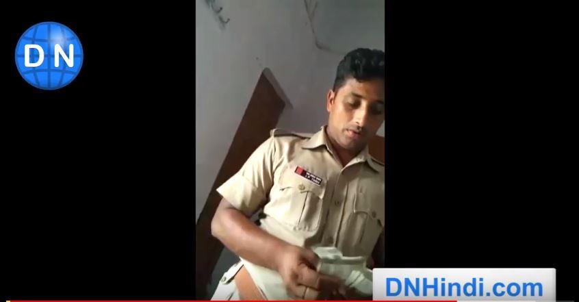 रिश्वत के पैसे डालती संत कबीर नगर पुलिस