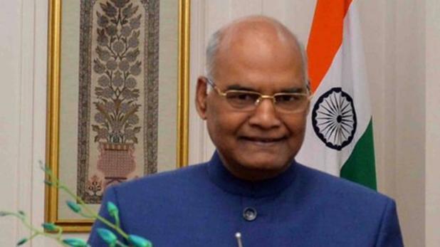 राष्ट्रपति राम नाथ कोविंद (फाइल फोटो)