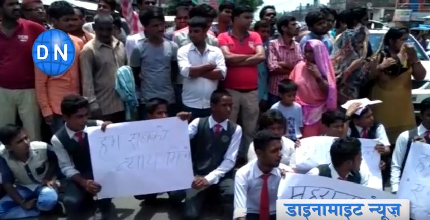 स्कूली बच्चों ने किया हनुमानगढ़ी चौराहे पर जाम