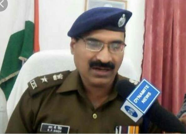 महराजगंज के पुलिस कप्तान आरपी सिंह