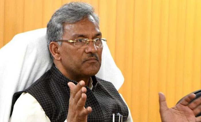 सीएम त्रिवेंद्र सिंह (फाइल फोटो)