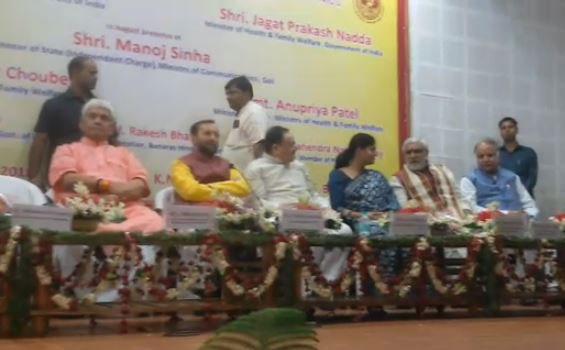 एमओयू साइन करन के मौके पर मंच पर मौजूद सरकार के विभिन्न मंत्री