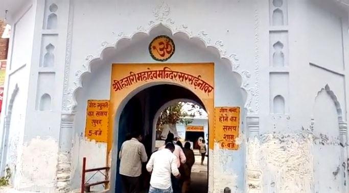 श्री हजारी महादेव मंदिर सरसई