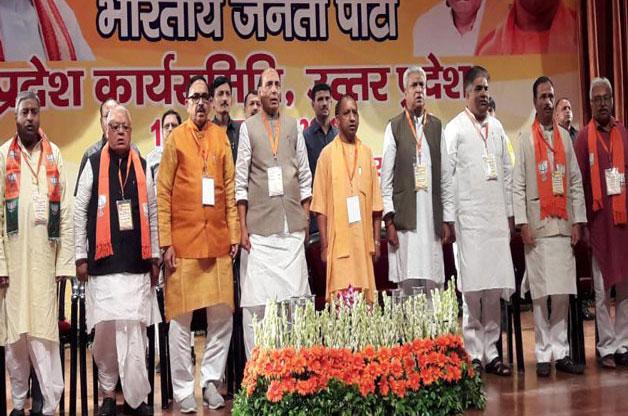 प्रदेश कार्य समिति की बैठक से पहले भाजपा नेता