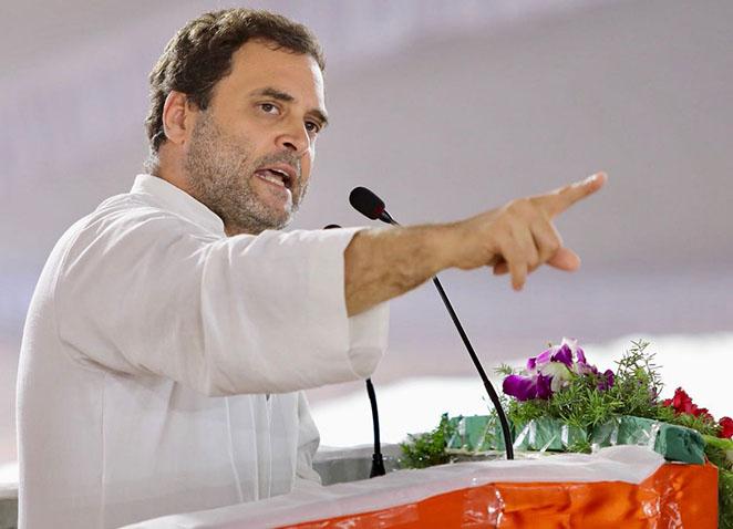 जनसबा को संबोधित करते राहुल गांधी