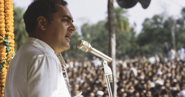 जनसभा को संबोधित करते राजीव गांधी (फाइल फोटो)