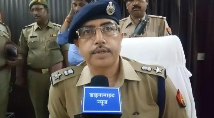 पुलिस अधीक्षक राहुल राज