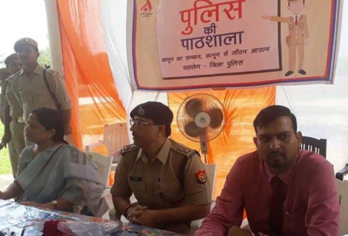 पुलिस की पाठशाला में एसपी राहुल राज व अन्य