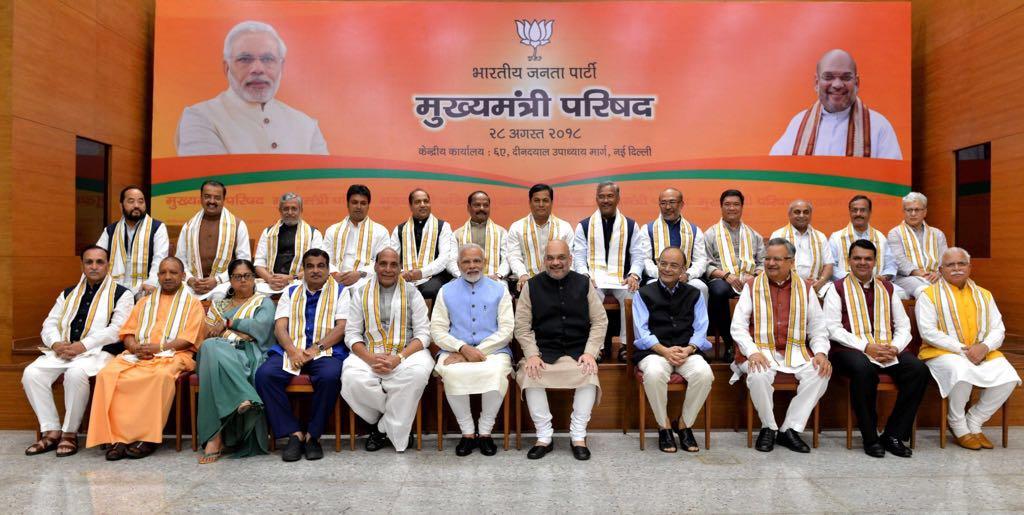 भाजपा मुख्यालय में आयजित हुई बैठक