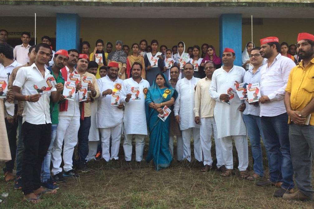 जागरूकता सम्मेलन में उपस्थित सपा नेता और कार्यकर्ता
