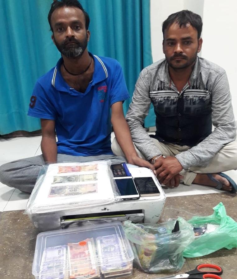 नकली नोटों के साथ गिरफ्तार आरोपी
