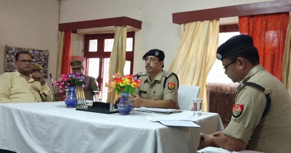 सम्मेलन में एसपी राहुल राज