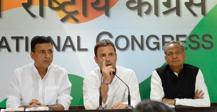 प्रेस कॉन्फ्रेस करते राहुल गांधी