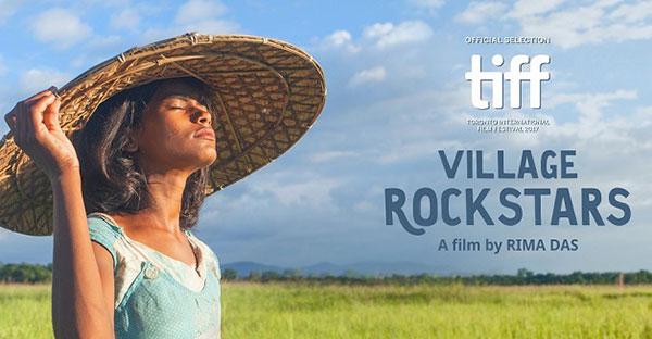 विलेन रॉकस्टार्स फिल्म का पोस्टर