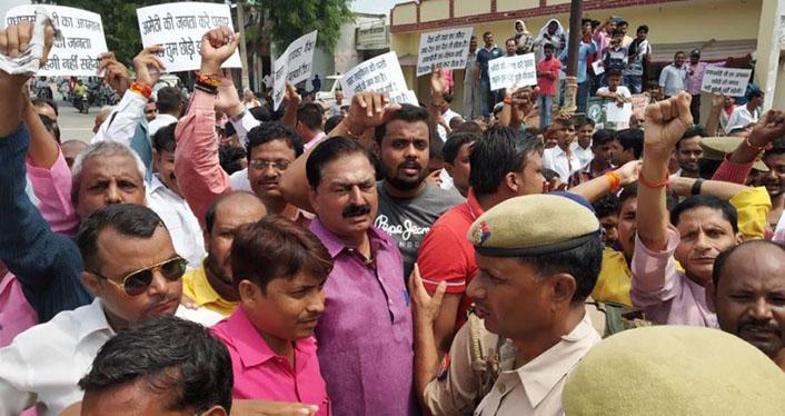 अमेठी में प्रदर्शन करते कांग्रेस व बीजेपी के कार्यकर्ता