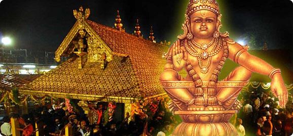 केरल का ऐतिहासाकि सबरीमाला मंदिर (फाइल फोटो)