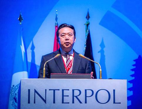 लापता हुए  इंटरपोल के प्रेसीडेंट मेंग होंगवेई (फाइल फोटो)