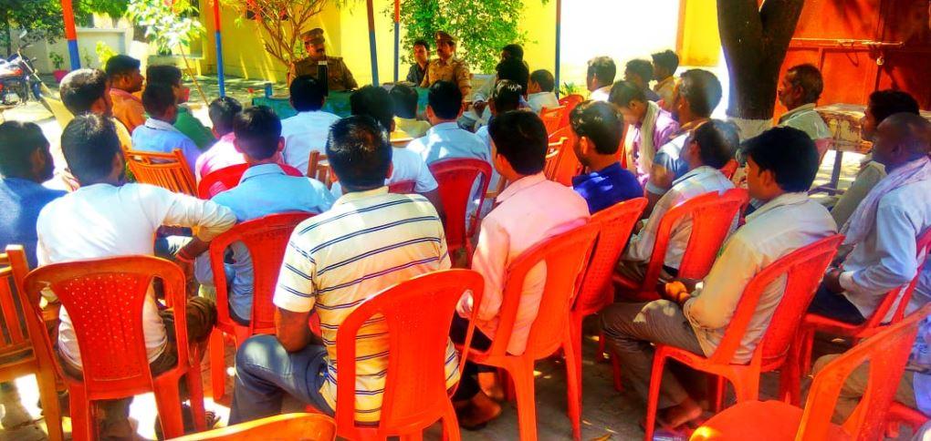 थानों में आयोजित की गयी पीस कमेटी की बैठक