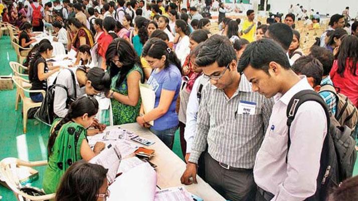 रेलवे लाया बेरोजगार युवाओं के लिये सुनहरा मौका