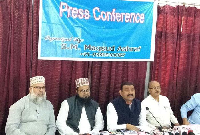 प्रेस कांफ्रेंस करते सैयद मुहम्मद मकसूद अशरफ (फाइल फोटो)
