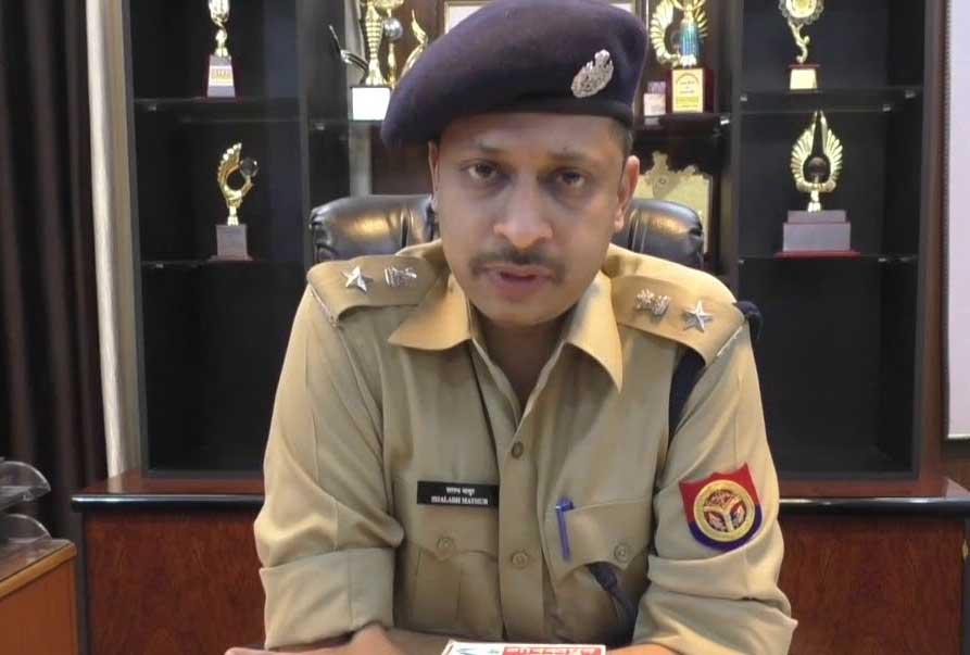 एसएसपी शलभ माथुर