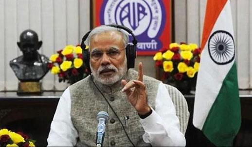 मन की बात कार्यक्रम में PM नरेंद्र मोदी (फाइल फोटो)
